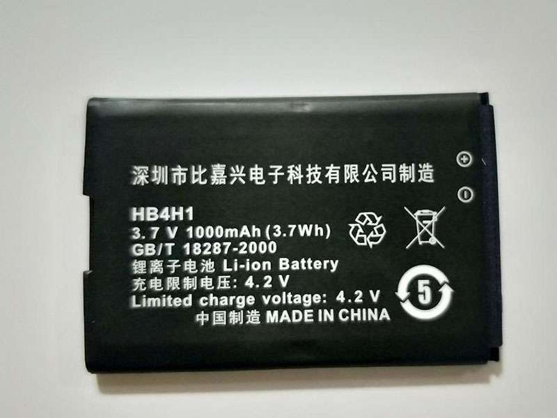HB4H1 Huawei T2211 T2281 T7320 T2251